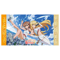 Bath Towel - Toaru Kagaku no Railgun