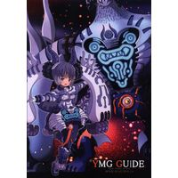 Doujinshi - Yu-Gi-Oh! (遊戯王 YMG GUIDE YUGIOH Monster Girl Guide MOVIE SELECTION2.0) / 可動範囲は広い方です