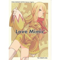 [Hentai] Doujinshi - Final Fantasy Series (Love Mimic) / B.BRS.