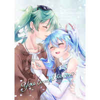 Doujinshi - VOCALOID / Hatsune Miku (You comprete me.) / くるみるく