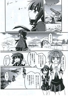 Doujinshi - Kantai Collection (【コピー誌】日常にかける橋) / MASULAO MAXIMUM