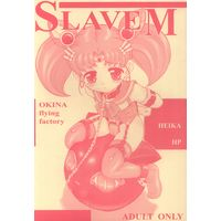 [Hentai] Doujinshi - Sailor Moon (SLAVE M) / Okina Flying Factory