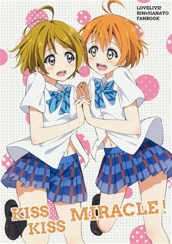 Doujinshi - Love Live! (KISS KISS MIRACLE!) / Karoyaka Step