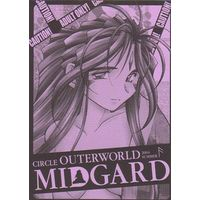 [Hentai] Doujinshi - Ah! Megami-sama (MIDGARD2008.07.19発行C66再販ANSUR) / Circle OUTTER WORLD