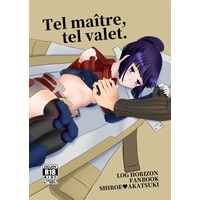 [Hentai] Doujinshi - Log Horizon / Shiroe & Akatsuki (Tel maitre, tel valet.) / No Named