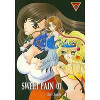 [Hentai] Doujinshi - Final Fantasy Series (SWEET PAIN 01) / ぼんのー電子画廊