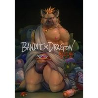 [Hentai] Doujinshi - Kemono (Furry) (BANDIT×DRAGON) / Beats Beasts Partners/Beats Beasts Fella