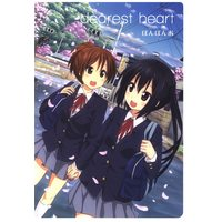 Doujinshi - K-ON! (「けいおん!」 dearest heart) / Ponpon-O