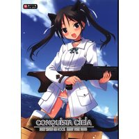 [Hentai] Doujinshi - Strike Witches (「ストライクウィッチーズ」 CONQUISTA CIELA) / INFINITY DRIVE