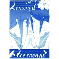 Doujinshi - Hibike! Euphonium (Lemoned Ice cream(コピー誌)) / ココウノスキル