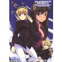 [Hentai] Doujinshi - Strike Witches (GLORIOUS PURITY) / INFINITY DRIVE