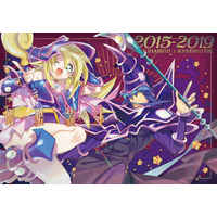 Doujinshi - Illustration book - Yu-Gi-Oh! / Dark Magician x Dark Magician Girl (師弟読本) / missa
