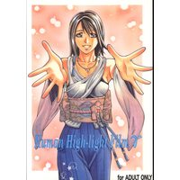 [Hentai] Doujinshi - Final Fantasy Series (Human High-light Filmγ) / Human High-Light Film