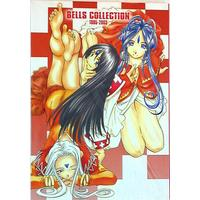 [Hentai] Doujinshi - Ah! Megami-sama (「ああっ女神さまっ」 BELLS COLLECTION 1995-2003) / RPG COMPANY2