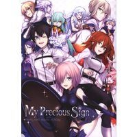 Doujinshi - Fate/Grand Order (」 My Precious Sign) / cheerie