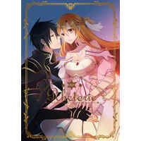 [Hentai] Doujinshi - Anthology - Sword Art Online (Rhetoric) / ECLAIR