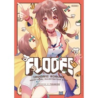 Doujinshi - Illustration book - hololive / Inugami Korone & Nekomata Okayu (FLOOF!) / RUINON