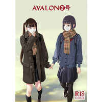 [Hentai] Doujinshi - Anthology - AVALON2号 / 書肆マガジンひとり (AVA)