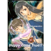 Doujinshi - Manga&Novel - Maria-sama ga Miteru (Happy Come True!!) / Opium