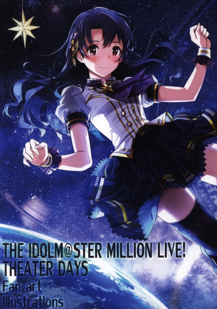 Doujinshi - IM@S: MILLION LIVE! (THE IDOLM@STER MILLION LIVE! THEATER DAYS Fan Art Illustrati) / FEDファクトリー