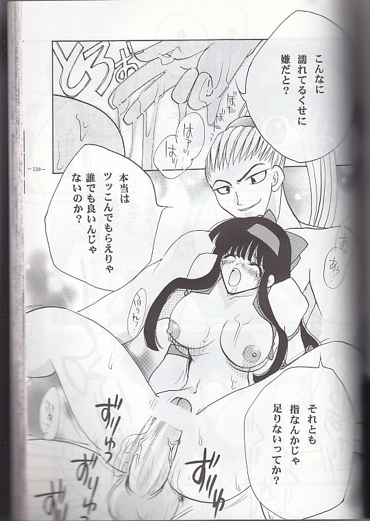 [Hentai] Doujinshi - Soul Calibur (MODEL SPECIAL9 9) / METAL