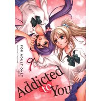 Doujinshi - Love Live Series (「ラブライブ!」 Addicted to You) / interlude