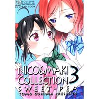 [Hentai] Doujinshi - Love Live Series (NICO&MAKI COLLECTION 3 ()) / Sweet pea