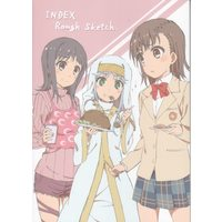 Doujinshi - Illustration book - Toaru Majutsu no Index (INDEX Rough Sketch) / もこのーと
