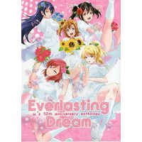 Doujinshi - Love Live Series (Everlasting Dreamμ's 10th anniversary anthology) / Stratosphere