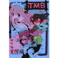 Doujinshi - Illustration book - TMB vol.3 / とうもろこし畑