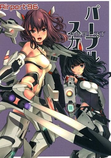Doujinshi - Novel - Alice Gear Aegis (パープル・スカイ) / Airport'96