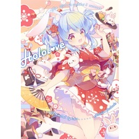 Doujinshi - Illustration book - hololive (Hololove) / 茶茶ナコ