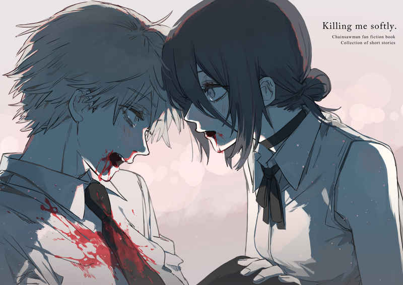 Doujinshi - Chainsaw Man / Denji x Reze (Killing me softly) / ebanoniwa