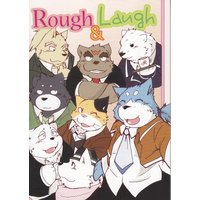 Doujinshi - Kemono (Furry) (Rough&Laugh) / 蝦夷熊亭