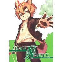 Doujinshi - Kemono (Furry) (IMAGINATIVE 1) / うまに