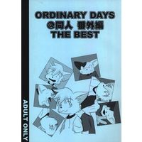 [Hentai] Doujinshi - Kemono (Furry) (ORDINARY DAYS@同人 番外編 THE BEST) / FACTORY@M