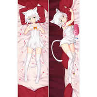 Dakimakura Cover - Fate/Grand Order / Jack the Ripper (Fate/Apocrypha)