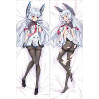 Dakimakura Cover - Kantai Collection / Murakumo (Kan Colle)