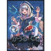 Card Sleeves - hololive / Gawr Gura