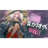 Card Game Playmat - hololive / Mori Calliope