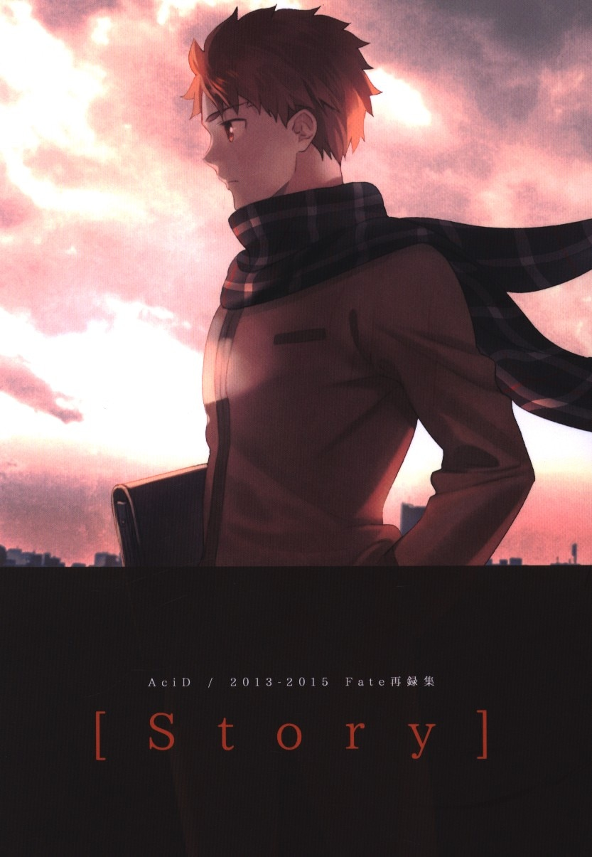 Doujinshi - Omnibus - Fate/stay night ([Story] 2013-2015 Fate再録集) / AciD
