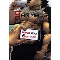 [Hentai] Doujinshi - Kemono (Furry) (9ANIMALS ver.4.1 TOUGH WOLF) / Jamboree!