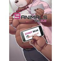 [Hentai] Doujinshi - Kemono (Furry) (9ANIMALS ver.5.0 STOUT BEAR 5) / Jamboree!