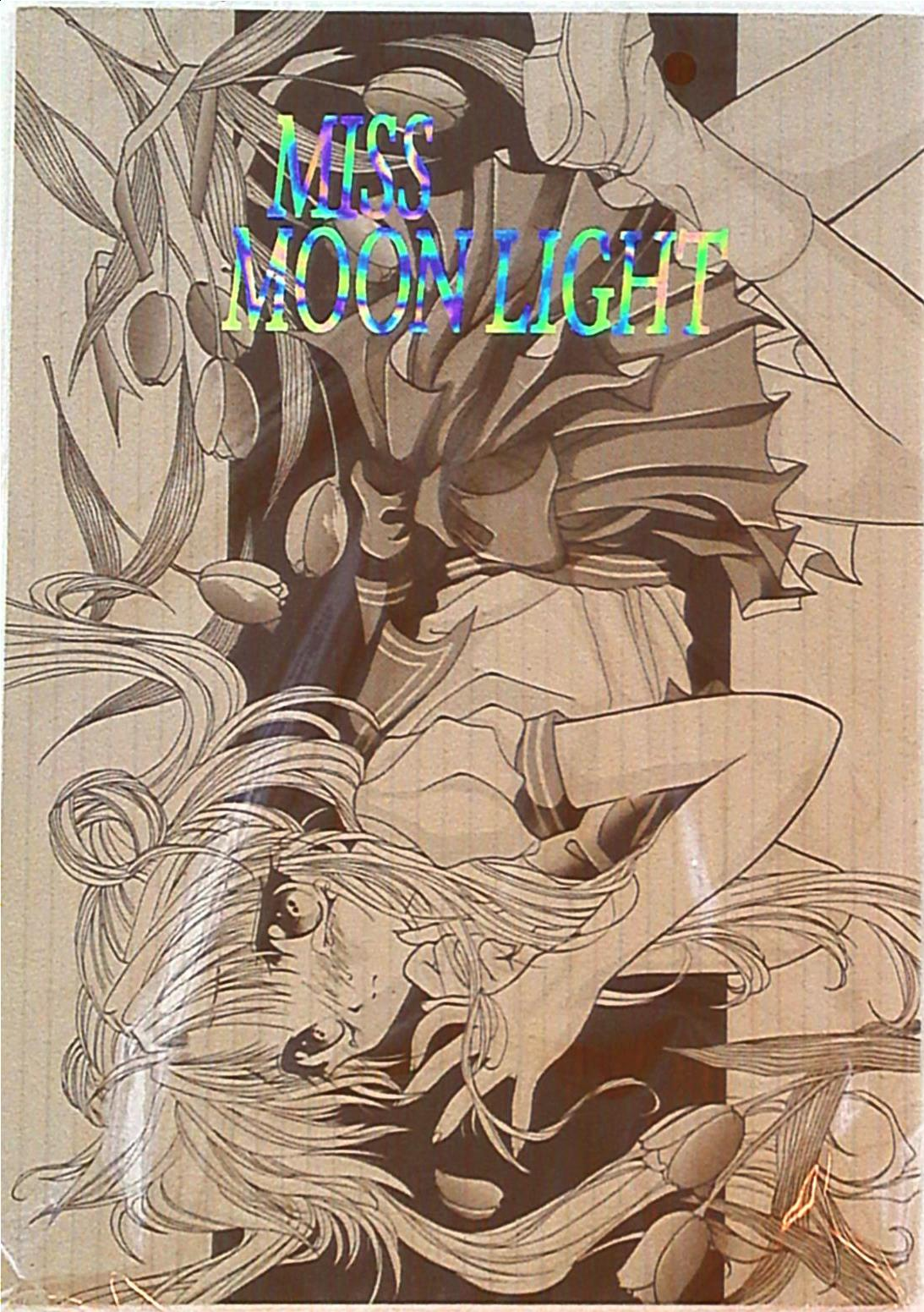 [Hentai] Doujinshi - Sailor Moon (「美少女戦士セーラームーン」 MISS MOON LIGHT) / CHRONOLOG