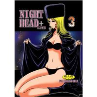 [Hentai] Doujinshi - Galaxy Express 999 (「銀河鉄道999」 NIGHT HEAD PLUS3) / Circle Taihei-Tengoku