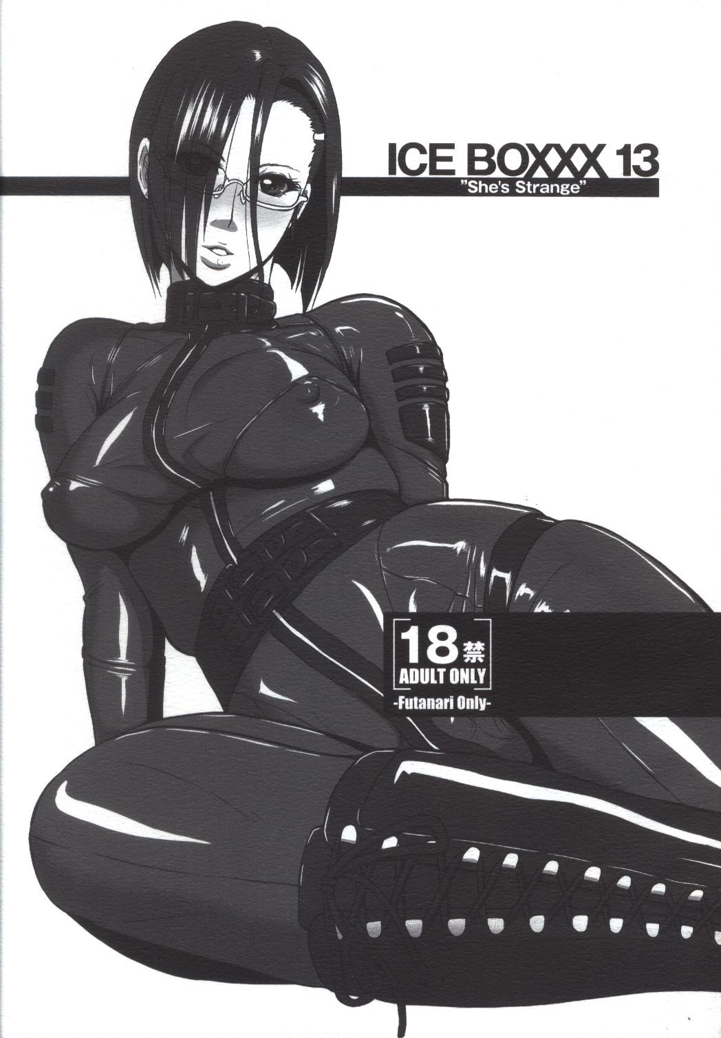 [Hentai] Doujinshi - Yamato 2199 (「宇宙戦艦ヤマト2199」 ICE BOXXX13) / serious graphics
