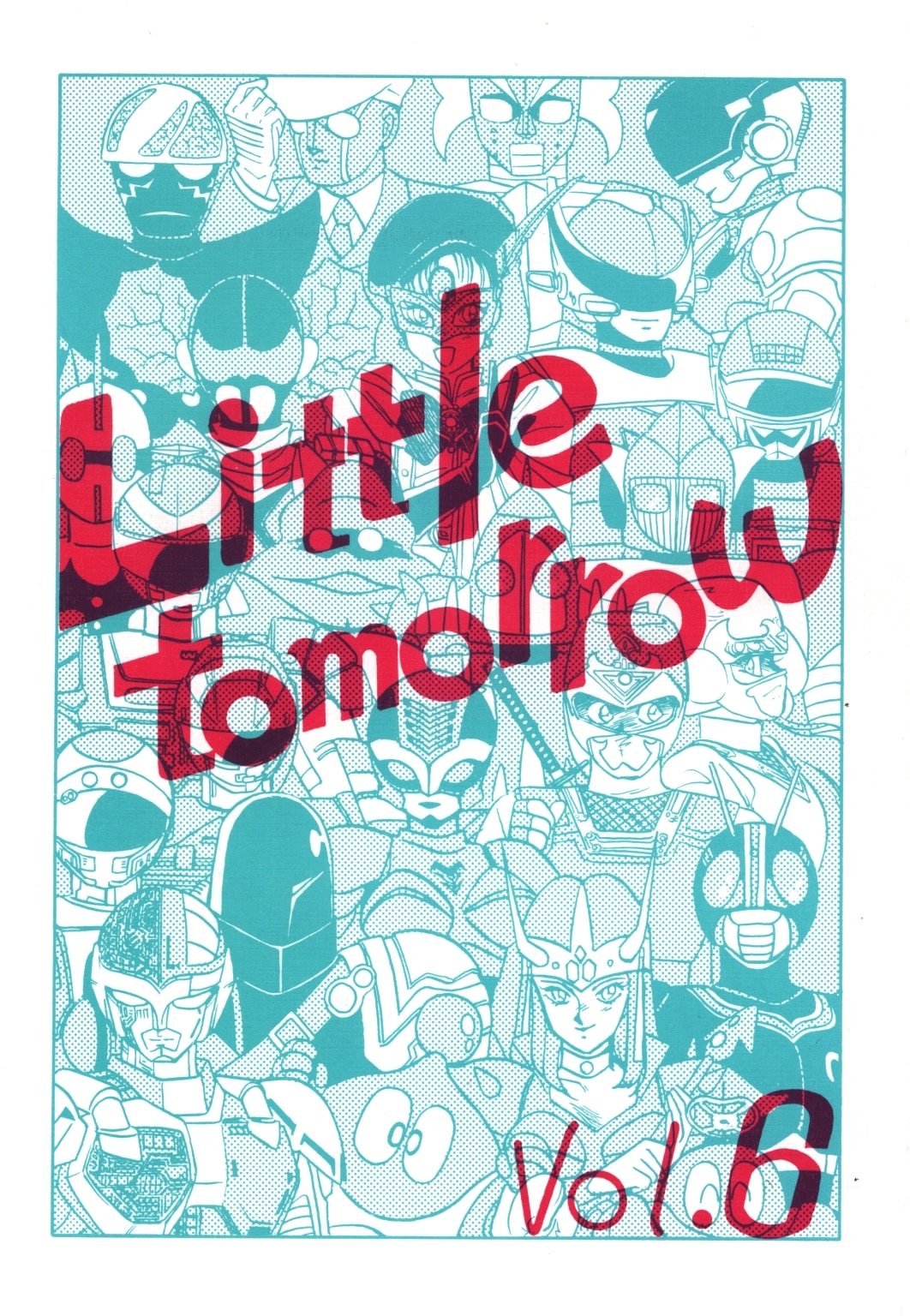[Hentai] Doujinshi - 「よろず」 Little tomorrow Vol.6 / BIBLE
