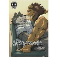 [Hentai] Doujinshi - Kemono (Furry) (Homemade plus) / けだま(汚れ)